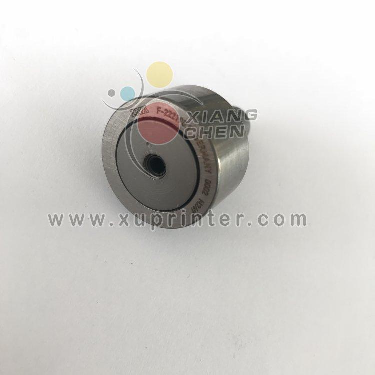 FS 2055 Inneneck pour socle BARRE standart